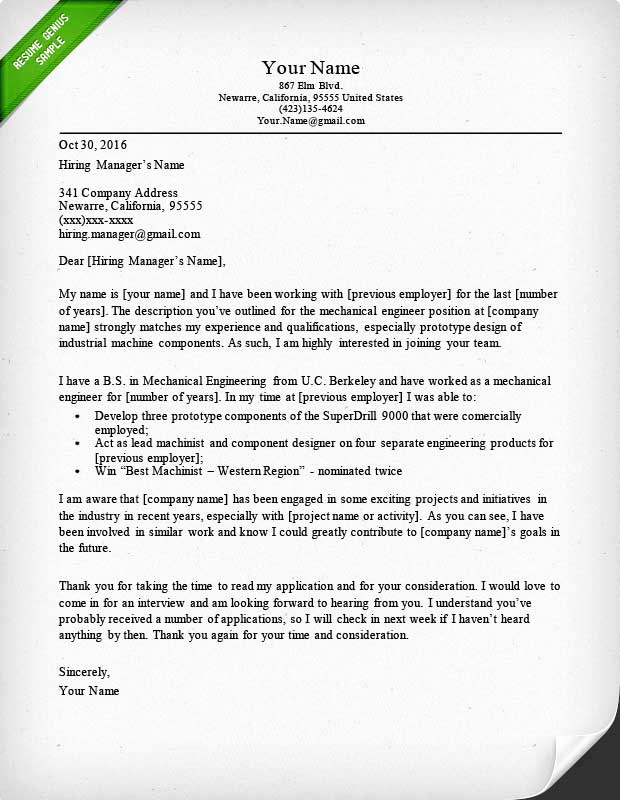 Engineering Internship Cover Letter Unique Engineering Cover Letter Templates