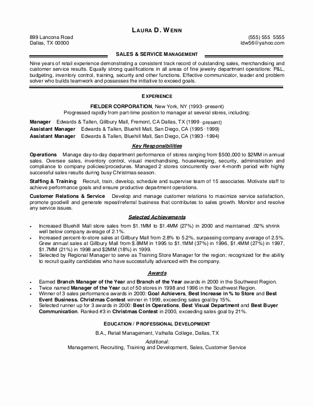 Retail Store Manager Resume Awesome Resume Retail Skills