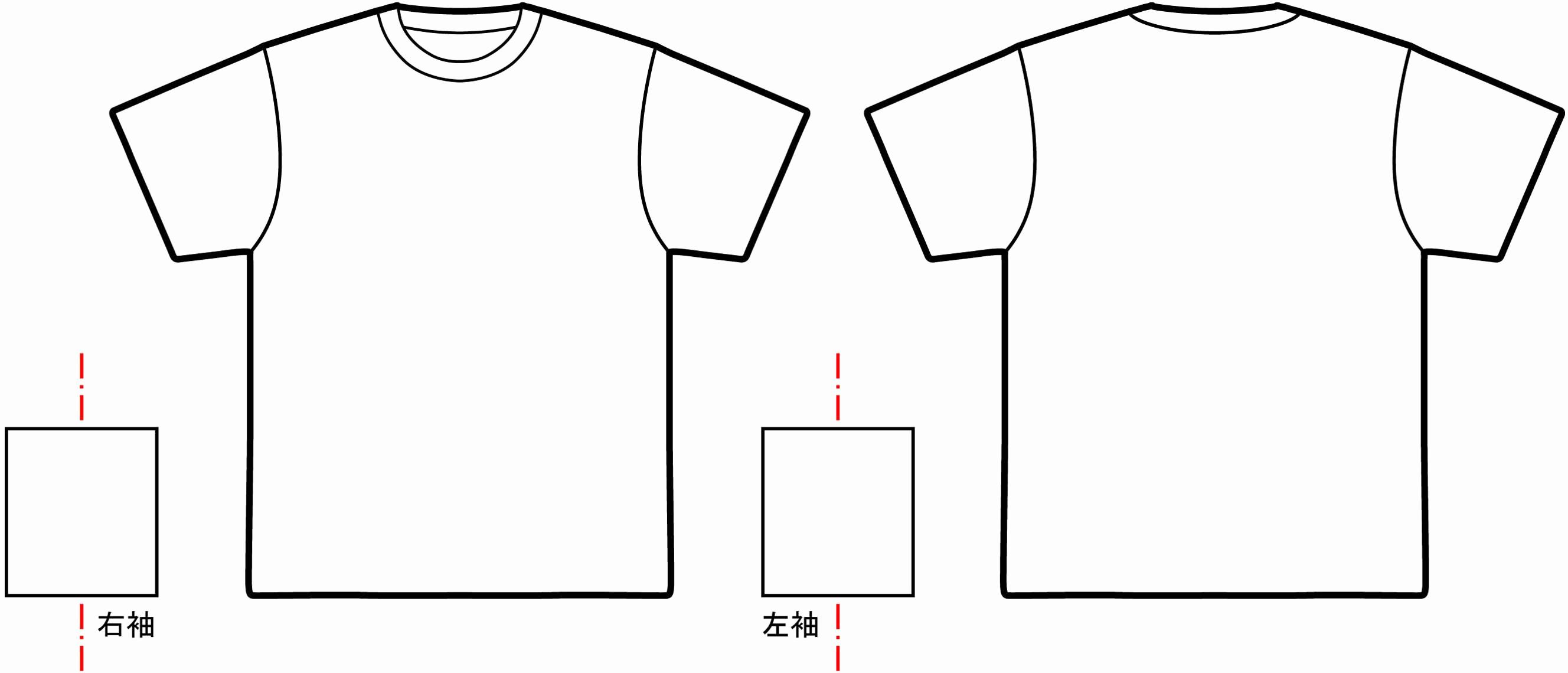 T Shirt Template Illustrator New T Shirt Template Illustrator