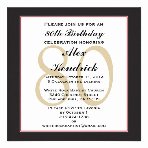 80th Birthday Party Invitations Awesome 80th Birthday Party Square Invitation