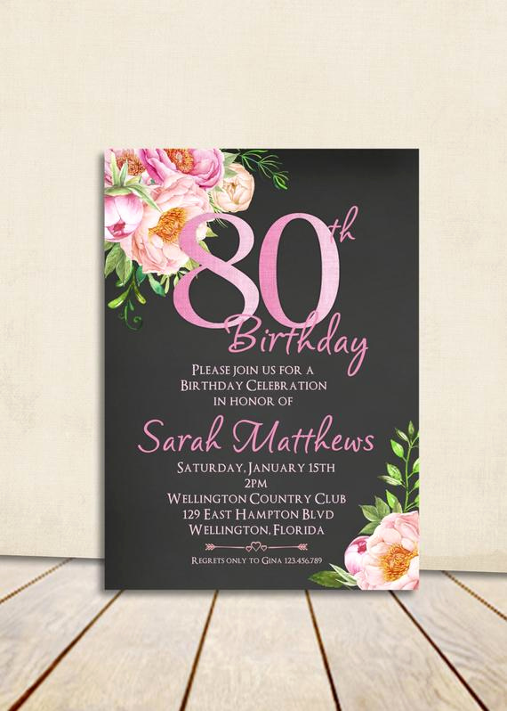 80th Birthday Party Invitations Lovely 80th Birthday Invitation Any Age Adult Vintage Invite