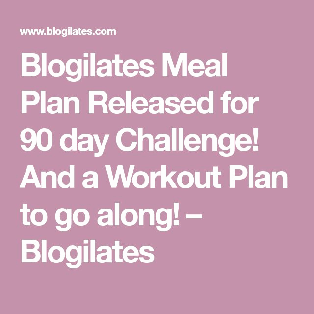 90 Day Workout Plan Best Of Best 25 90 Day Workout Plan Ideas On Pinterest