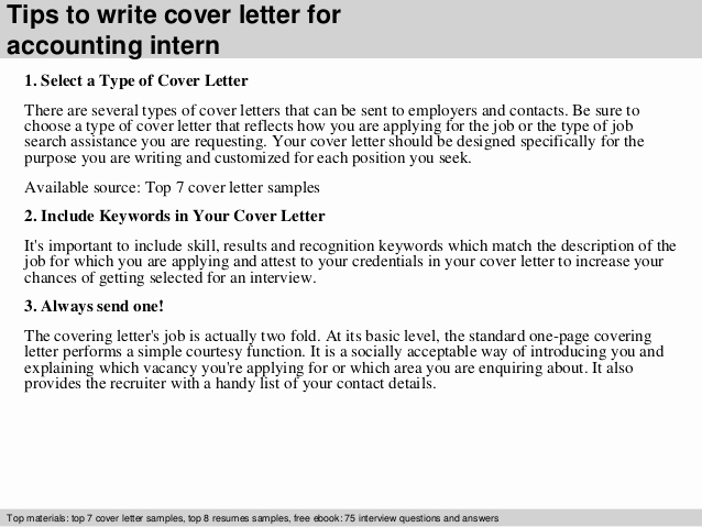 Accounting Internship Cover Letter Beautiful Accounting Intern Cover Letter