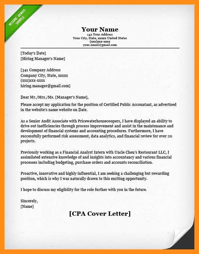 Accounting Internship Cover Letter Elegant 12 13 Accounting Intern Cover Letter Examples