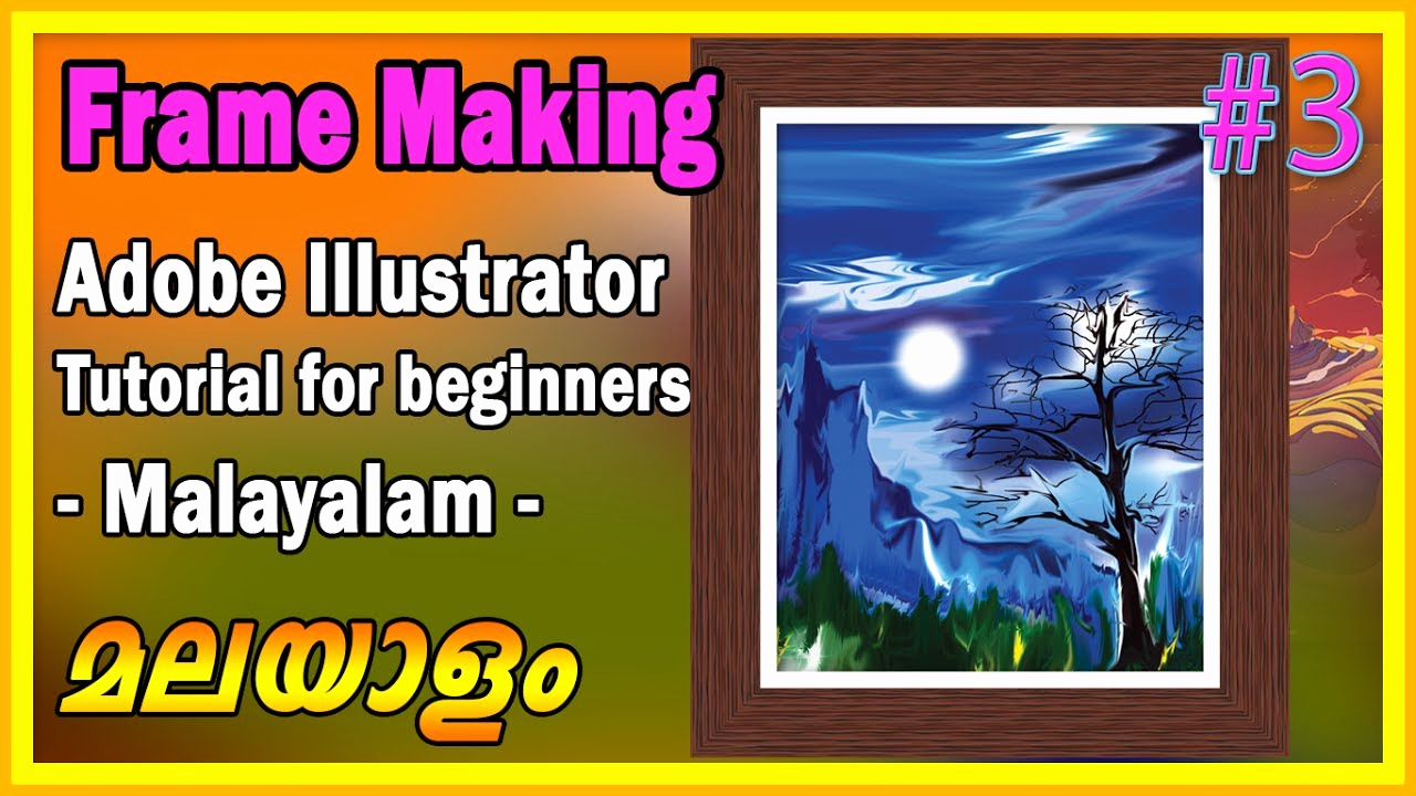 Adobe Illustrator Tutorials for Beginners New Adobe Illustrator Tutorial Frame Making Beginners