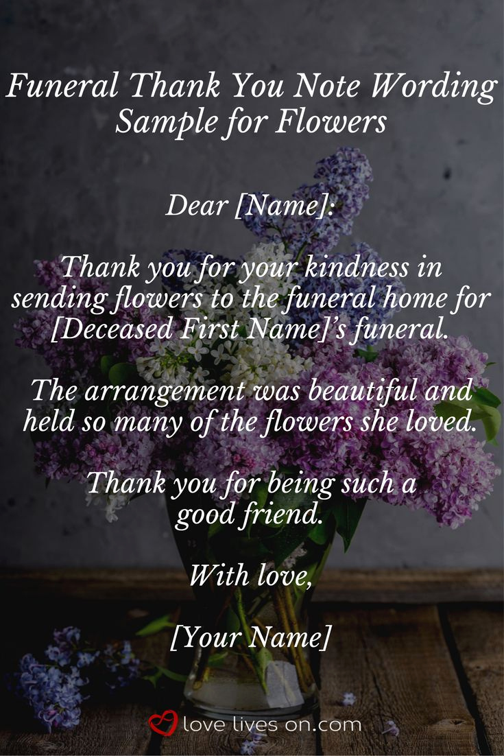 Bereavement Thank You Notes Fresh 21 Best Pallbearers Images On Pinterest