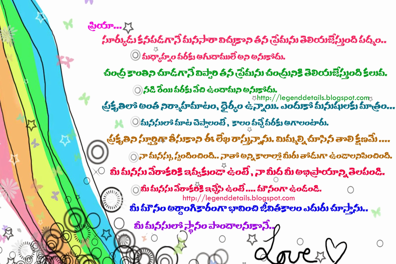 Best Love Letters for Her Lovely World Best Telugu Love Letter