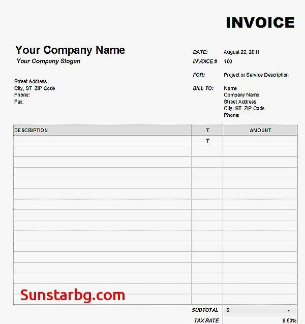 Blank Invoice Template Pdf Inspirational 10 Printable Blank Invoice Template Pdf