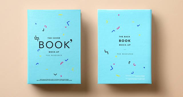 psd hardback book cover mockup