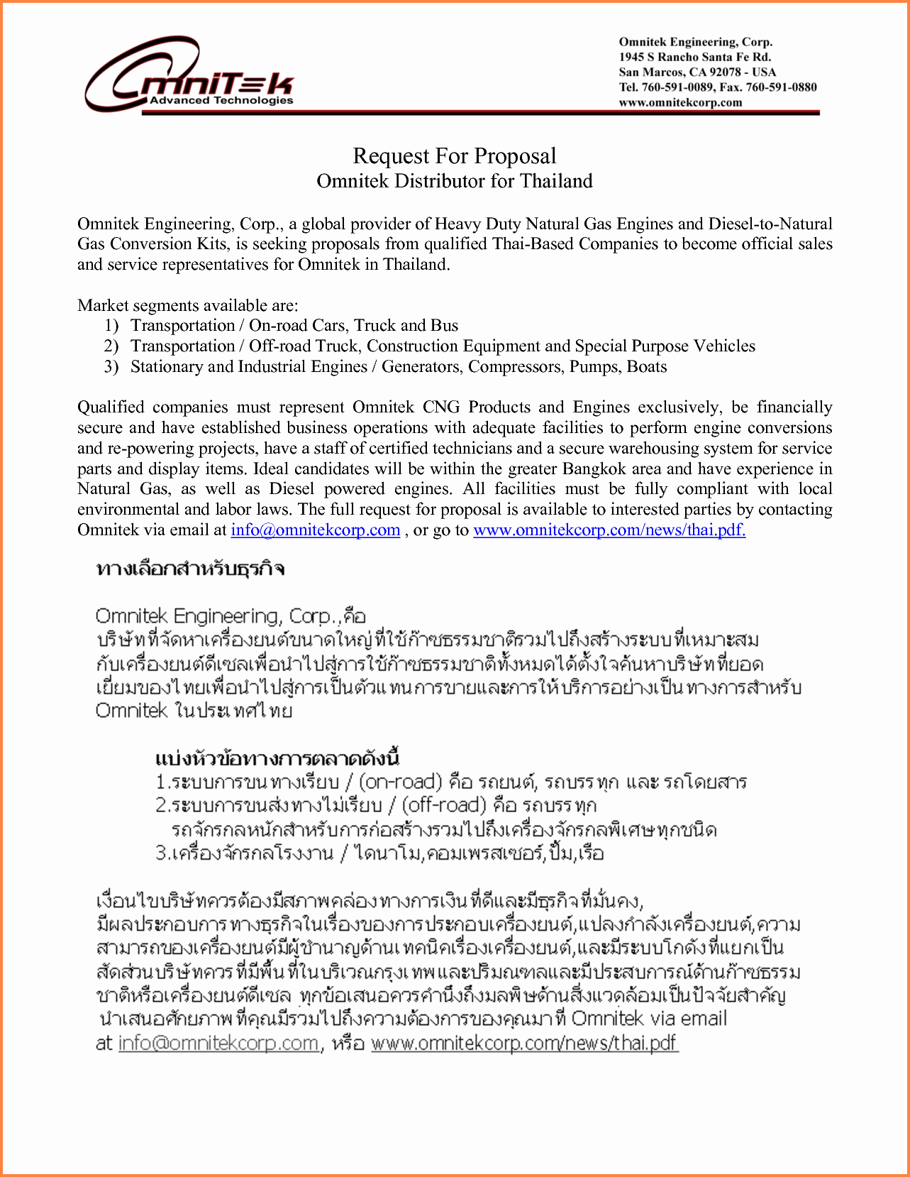 Business Proposal Sample Pdf Awesome 8 Example Of Business Proposal Pdf
