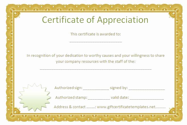 Certificate Of Appreciation Template Free Lovely Golden Border Certificate Of Appreciation Free