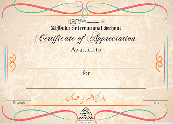 Certificate Of Appreciation Template Word Lovely 31 Certificate Of Appreciation Templates – Sample Word
