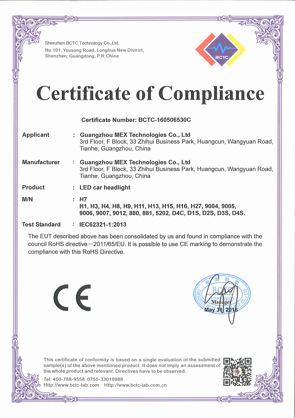Certificate Of Compliance Template Inspirational Rohs Certificate Of Pliance Guangzhou Mex