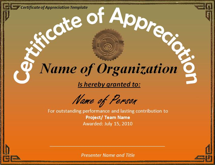 Certificate Of Recognition Template Beautiful Certificate Of Appreciation Template