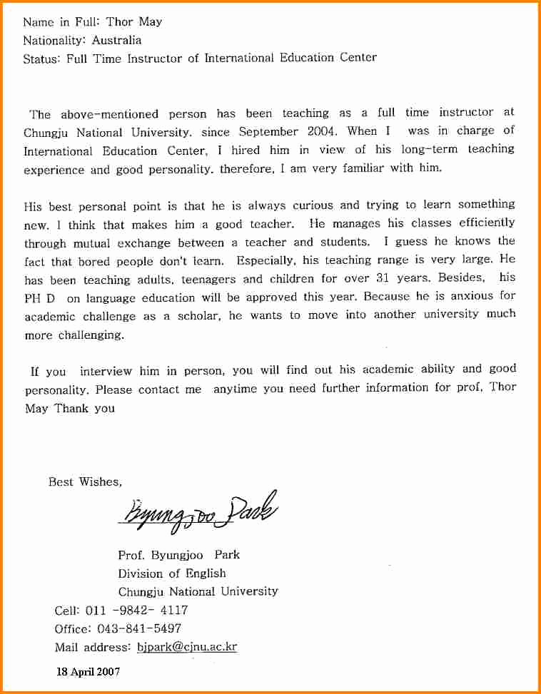 College Recommendation Letter Sample Lovely 5 College Letter Of Re Mendation Sample for Student