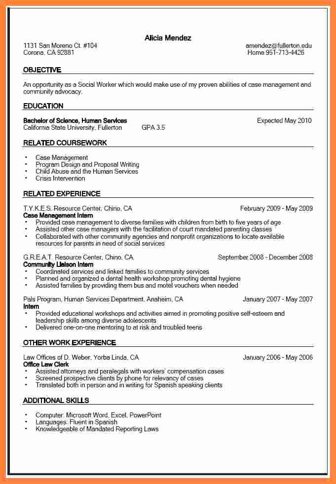Computer Science Internship Resume Fresh 9 Puter Science Internship Resume