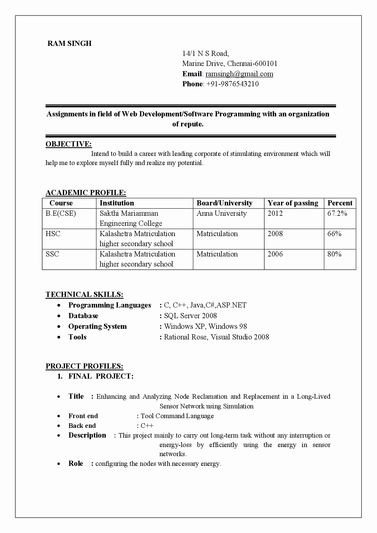 Computer Science Student Resume Fresh Achievements In Resume Examples for Freshers Achievements