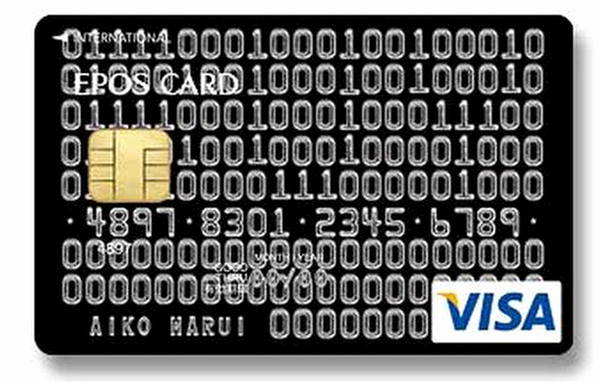 Cool Debit Card Designs Elegant Best Credit Card Designs Xcitefun