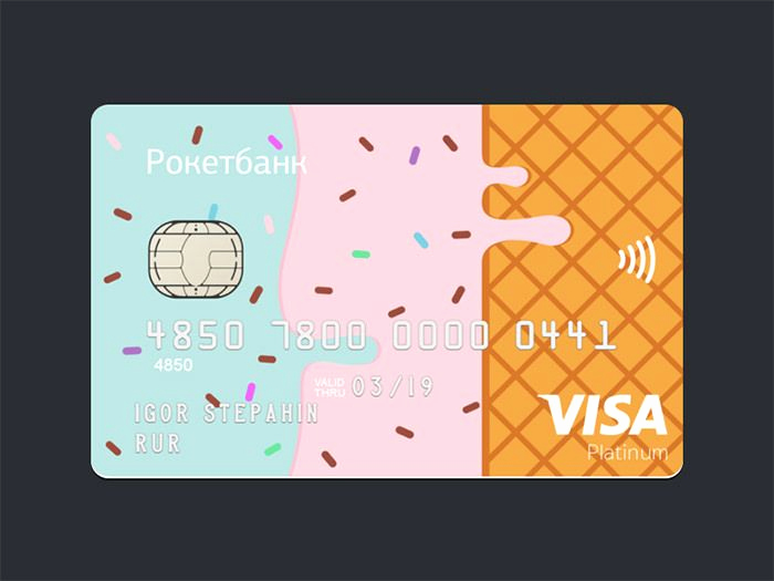 Cool Debit Card Designs Lovely 40 Creative and Beautiful Credit Card Designs