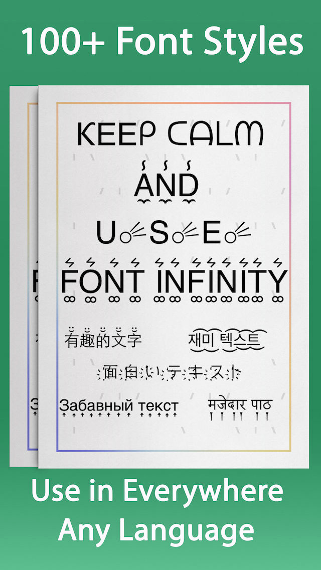 Cool Fonts for androids Luxury Font Infinity ∞ Cool New Fonts Changer and Better Text