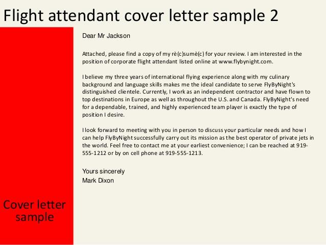 Cover Letter for Flight attendant Lovely Flight attendant Cover Letter