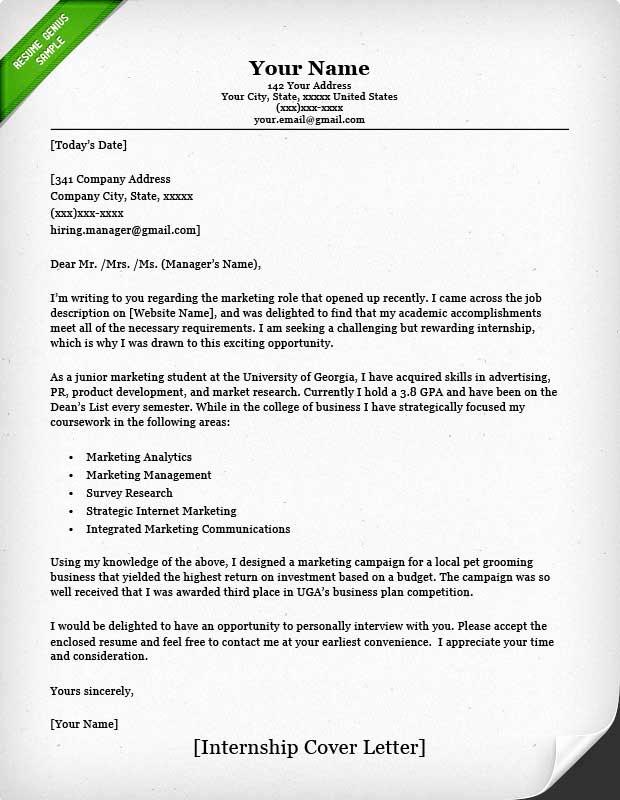 Cover Letter Template for Internship New Internship Cover Letter Sample