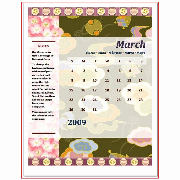 Create A Calendar In Word Inspirational How to Make A Calendar In Microsoft Word 2003 and 2007