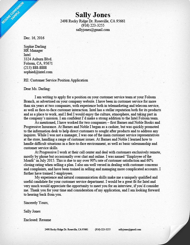 Customer Service Cover Letter Examples Luxury Customer Service Cover Letter Sample