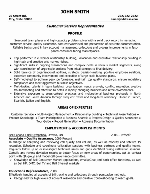 Customer Service Resume Template Awesome 10 Best Images About Best Customer Service Resume
