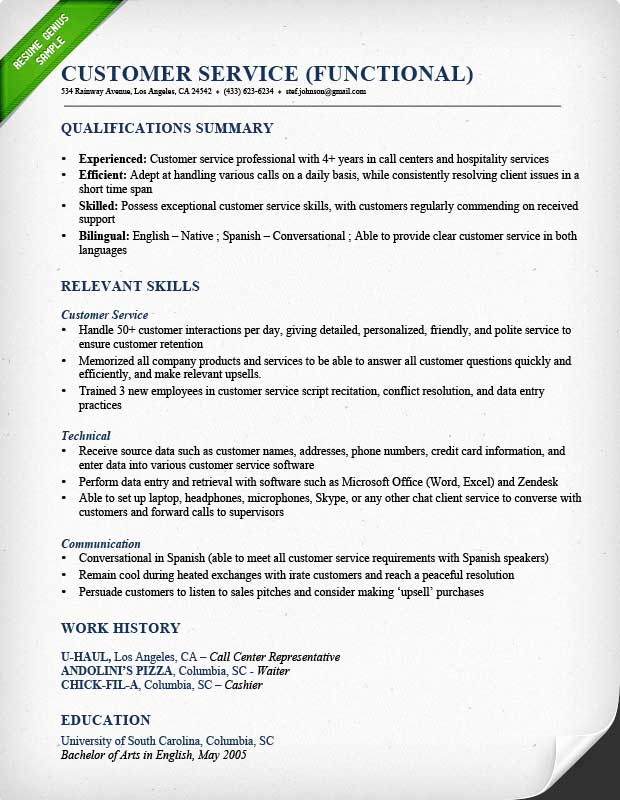Customer Service Resume Template Best Of Customer Service Resume Samples & Writing Guide