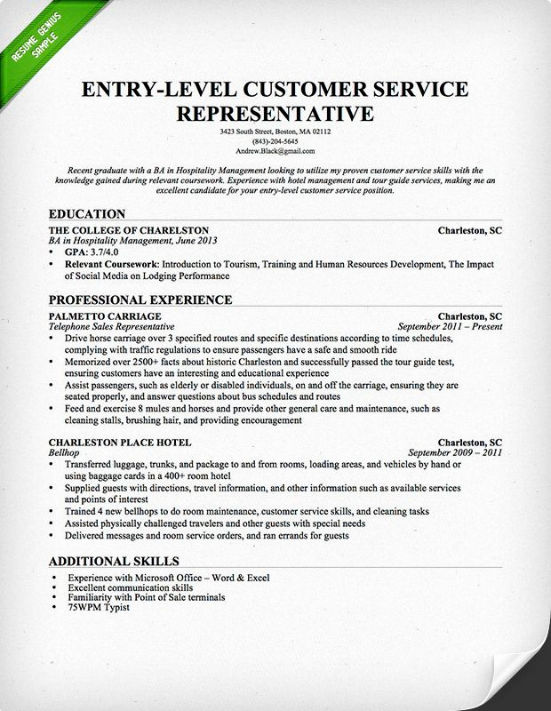 Customer Service Resume Template Unique Entry Level Customer Service Representative Resume