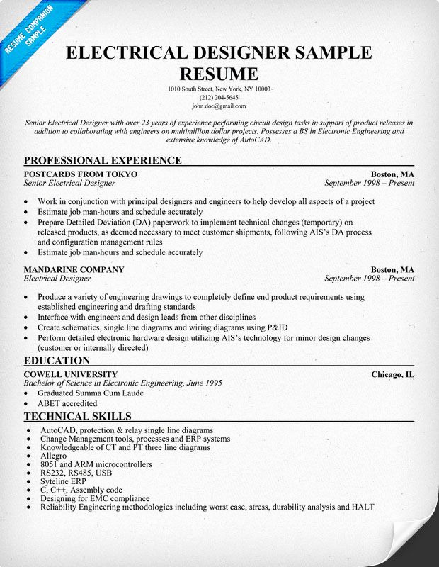 Electrical Engineer Resume Sample Unique Electrical Designer Resume Sample Resume Panion