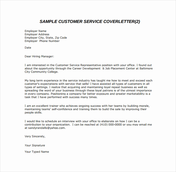 Email Cover Letter Example New Biotech Cover Letter