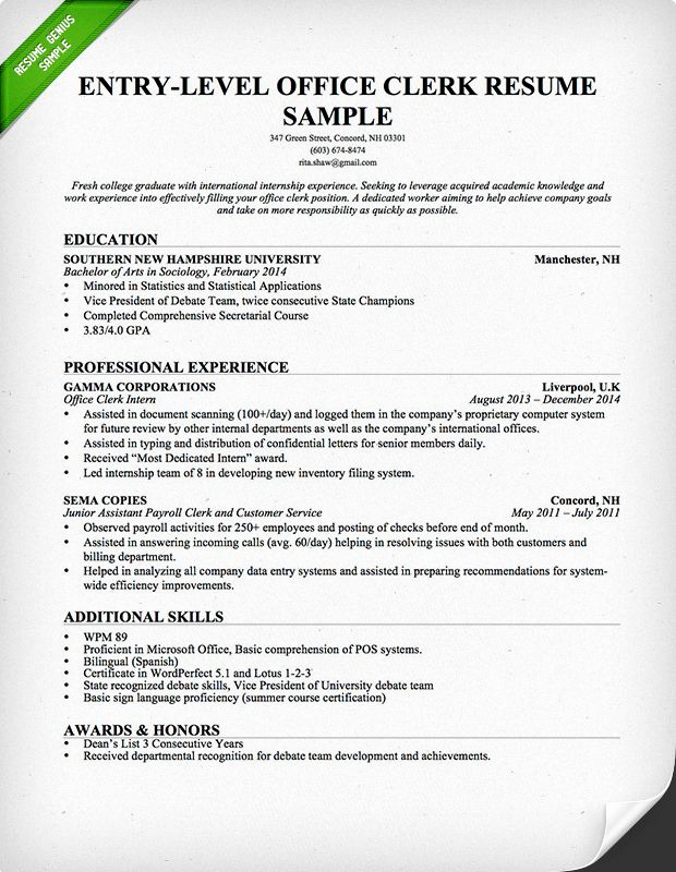 Entry Level Administrative assistant Resume Awesome Entry Level Fice Clerk Resume Template