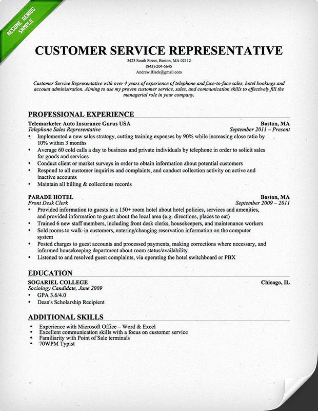 Entry Level Customer Service Resume Fresh 78 Best Images About Free Downloadable Resume Templates by