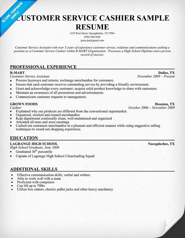 Entry Level Customer Service Resume New Customer Service Cashier Resume Sample Work