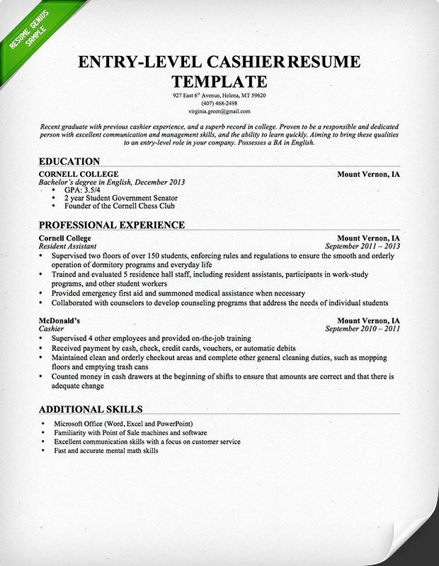 Entry Level Resume No Experience New Entry Level Cashier Resume Template for Download