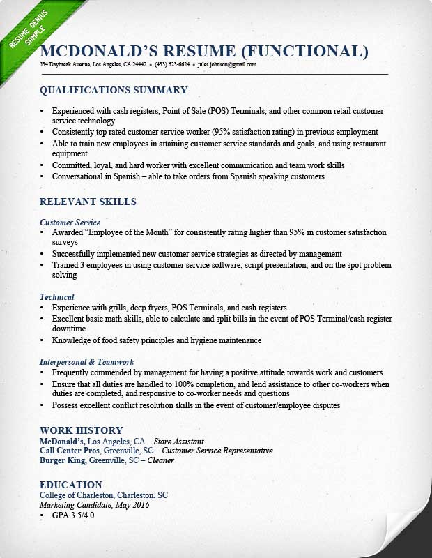 Example Of Functional Resume Awesome Functional Resume Samples & Writing Guide