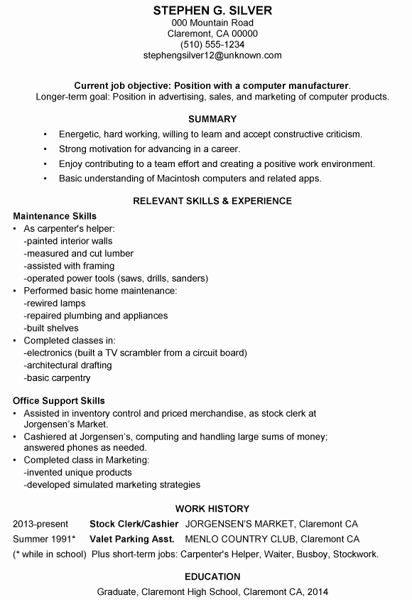 Example Of Functional Resume Inspirational Functional Resume Samples