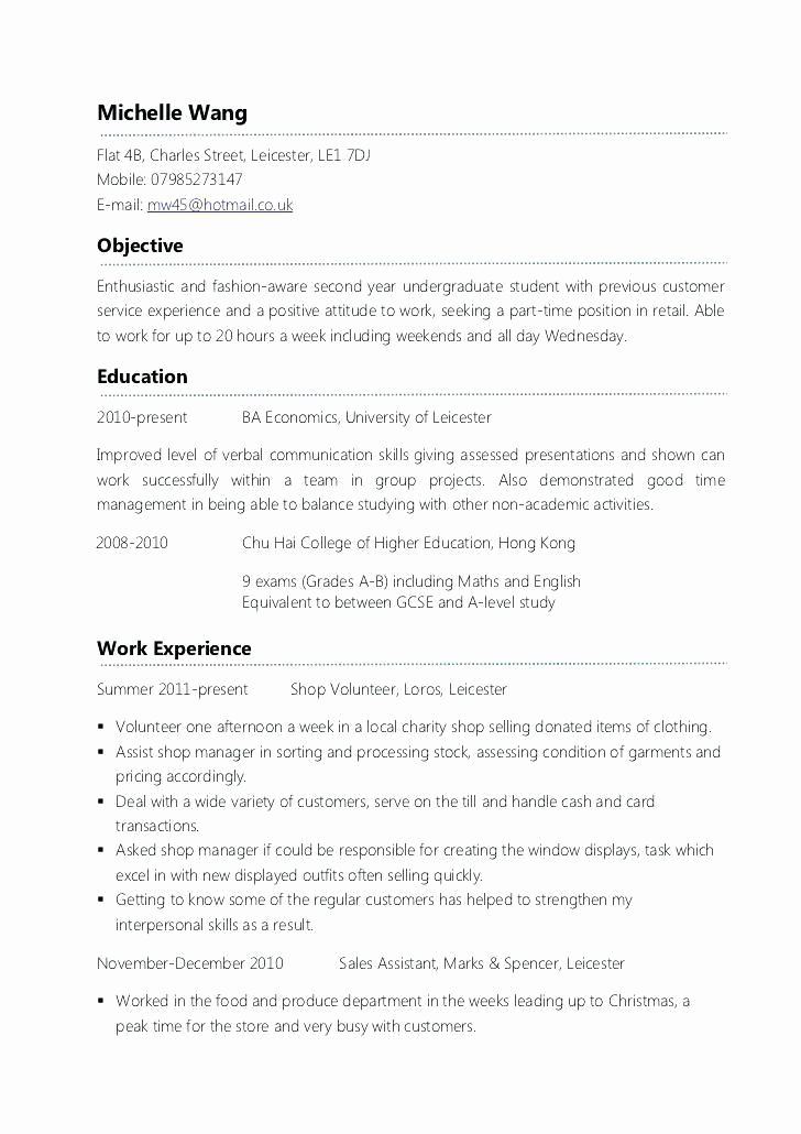 First Time Job Resume Best Of First Time Resume Templates