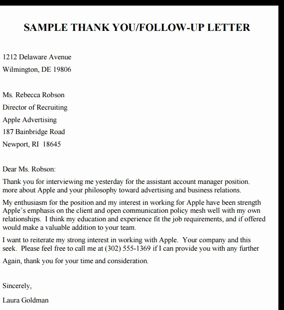 Follow Up Emails after Interview Inspirational Follow Up Emails after Interview