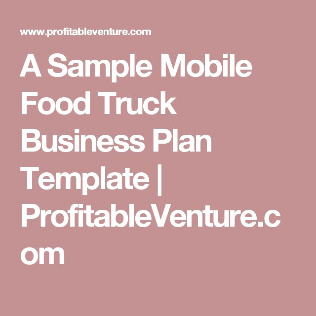 Food Truck Business Plan Sample Lovely 25 Unique Business Plan Sample Ideas On Pinterest