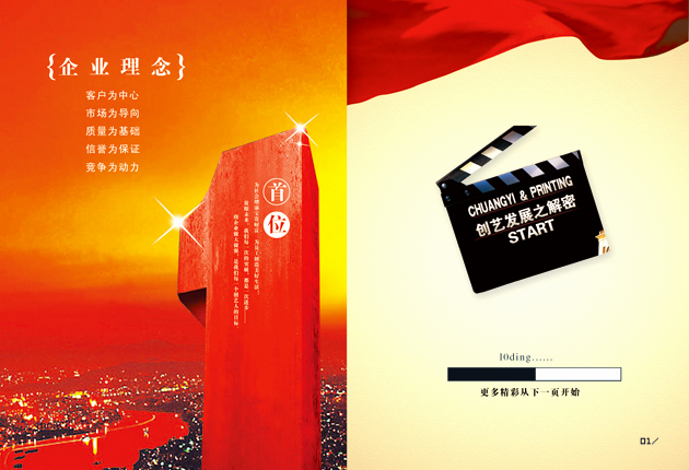 Free Book Cover Design Best Of Business Book Cover Design Psd Material