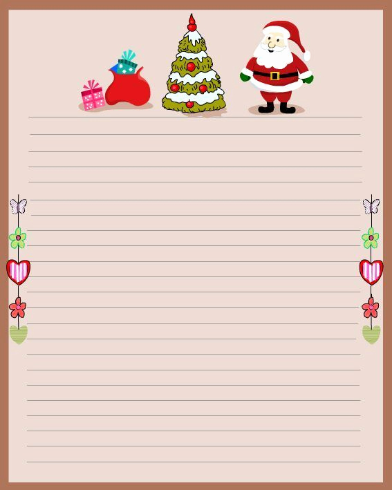Free Christmas Stationery Templates Inspirational Best 25 Christmas Stationery Ideas On Pinterest