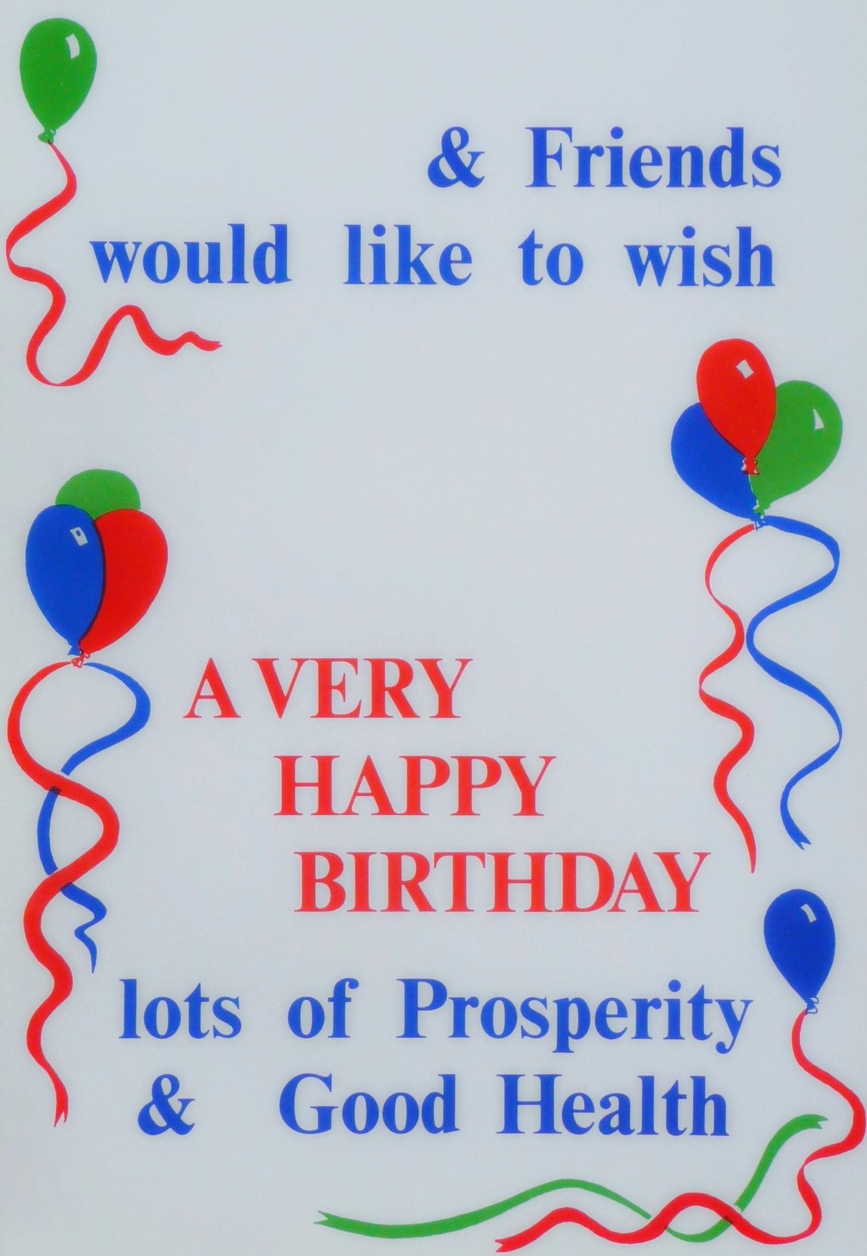 Free Happy Birthday Picture Fresh Happy Birthday Poster