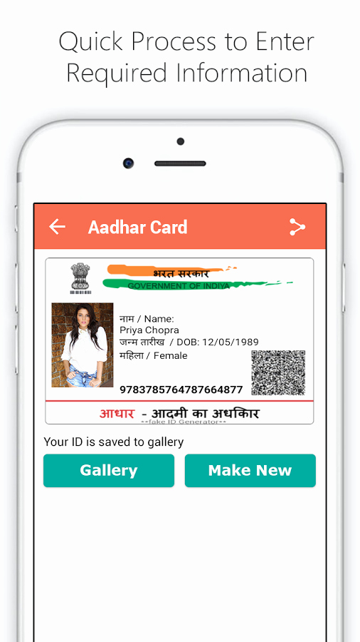 Free Online Id Card Maker Inspirational Fake Id Card Maker for India for android Free