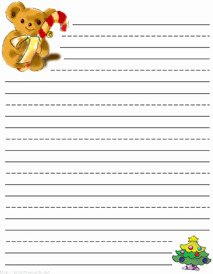 Free Printable Christmas Stationery Paper Inspirational 6 Best Of Christmas Writing Paper Template