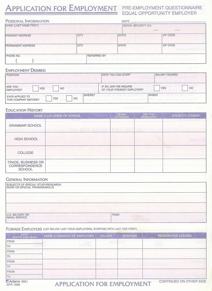 Free Printable Job Application Elegant Standard Job Application with Emergency Contact form
