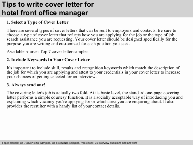 Front Desk Cover Letter Fresh Hotel Front Office Manager Cover Letter