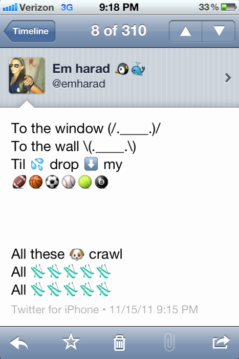 Funny Emoji Copy and Paste Inspirational Funny Message with Emoji